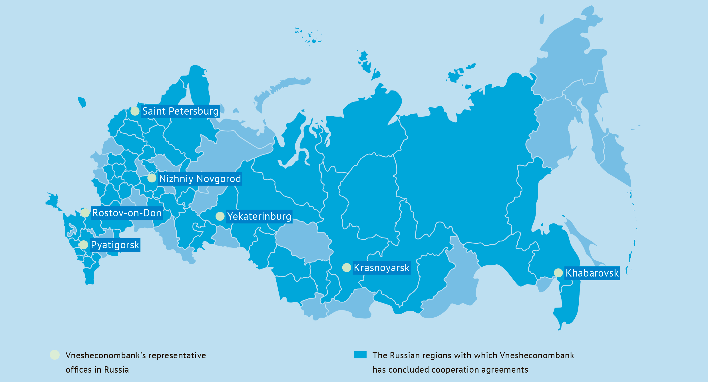 Cooperation Agreements between Vnesheconombank and Russian Regions