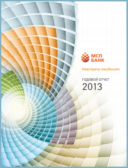non-financial-report-2013